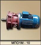 Мотор-Редуктор планетарный МПО1М-10